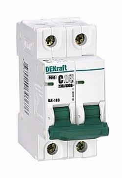 выключатель автомат С63 двухполюсной Dekraft
