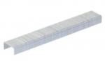 скобы для степлера 10 мм